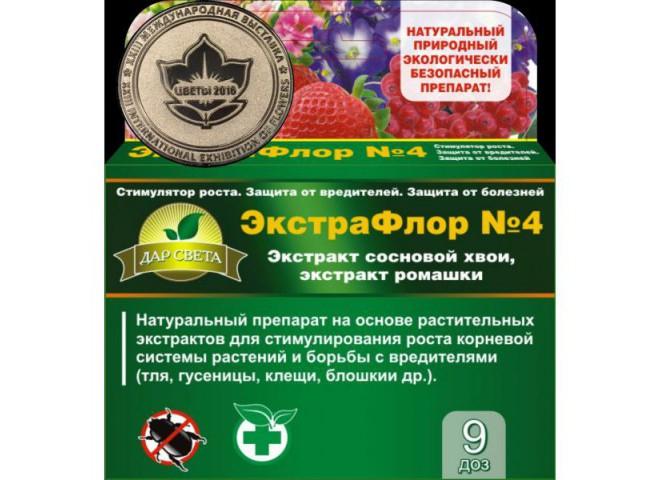 ЭкстраФлор № 4 Экстракт сосновой хвои,ромашки упаковка 9 доз