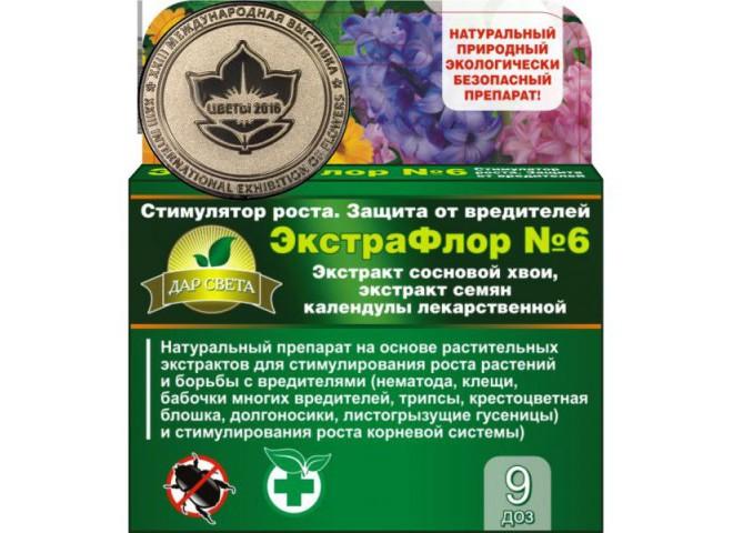 ЭкстраФлор № 6 упаковка 9 доз
