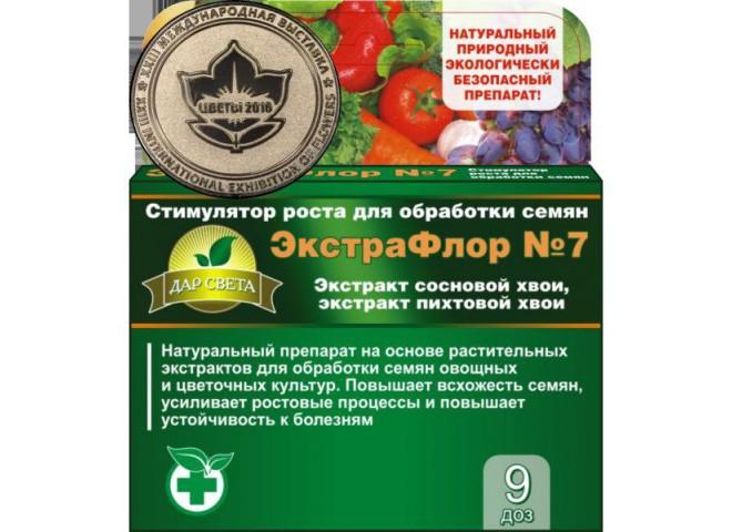 ЭкстраФлор № 7 упаковка 9 доз