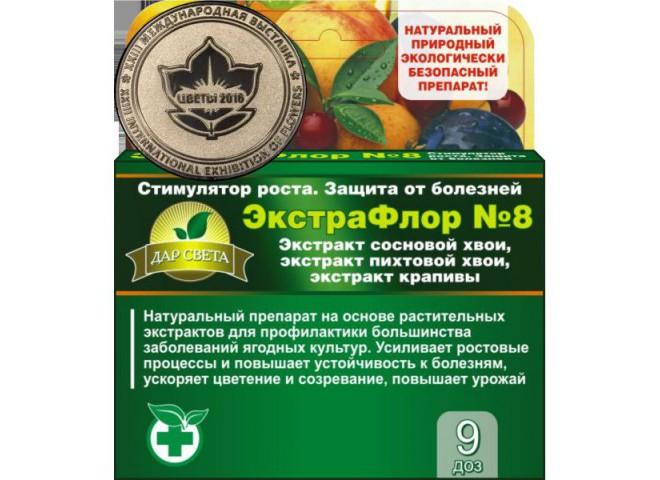 ЭкстраФлор № 8 упаковка 9 доз