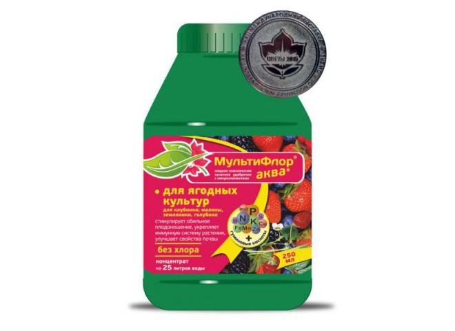 Мультифлор Аква для ягодных культур 250 мл