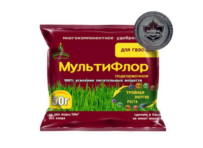 МультиФлор подкормочное для газонов 50 гр