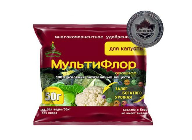 МультиФлор овощное для капусты 50 гр
