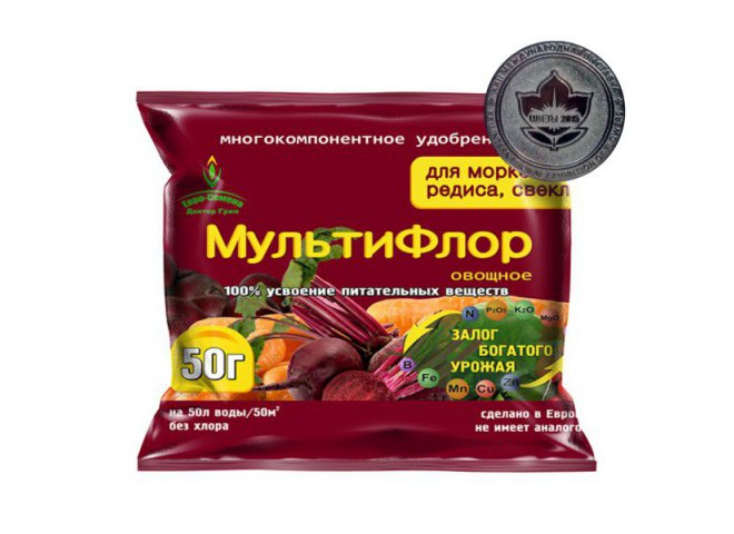 МультиФлор овощное для моркови, редиса, свеклы 50 гр