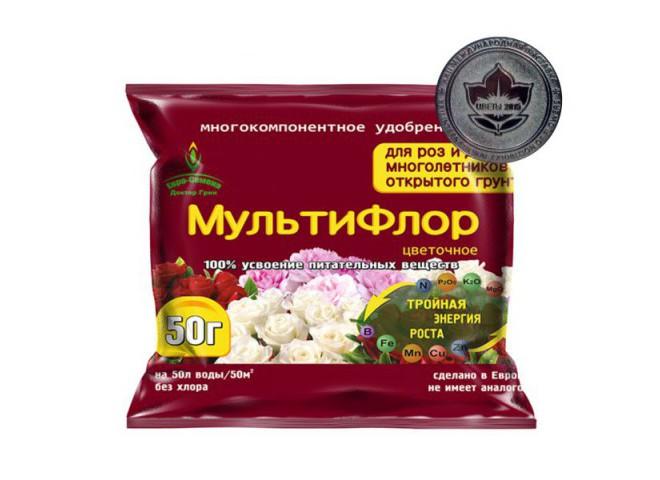 МультиФлор цветочное для роз и других многолетников  50 гр