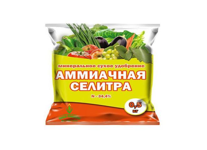 Аммиачная селитра - N 34,4%  пакет 0,5 кг