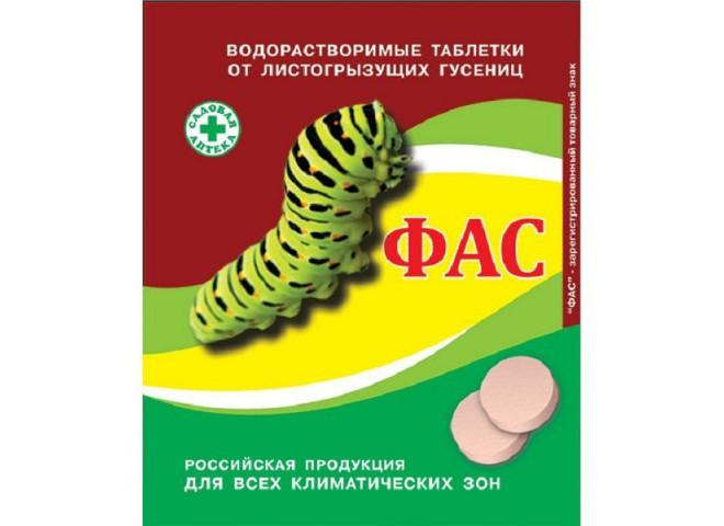 ФАС Таблетка от гусениц 5 г