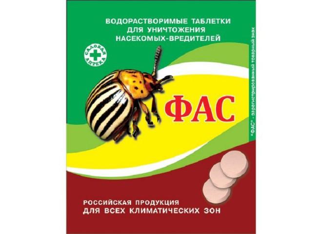 ФАС таблетка 7,5 г