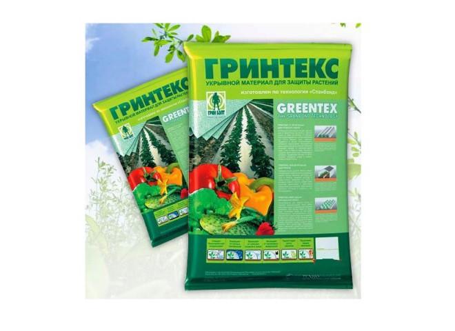 ГРИНТЕКС СУФ 60 черный (06-541)